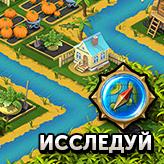 Game Гномоград